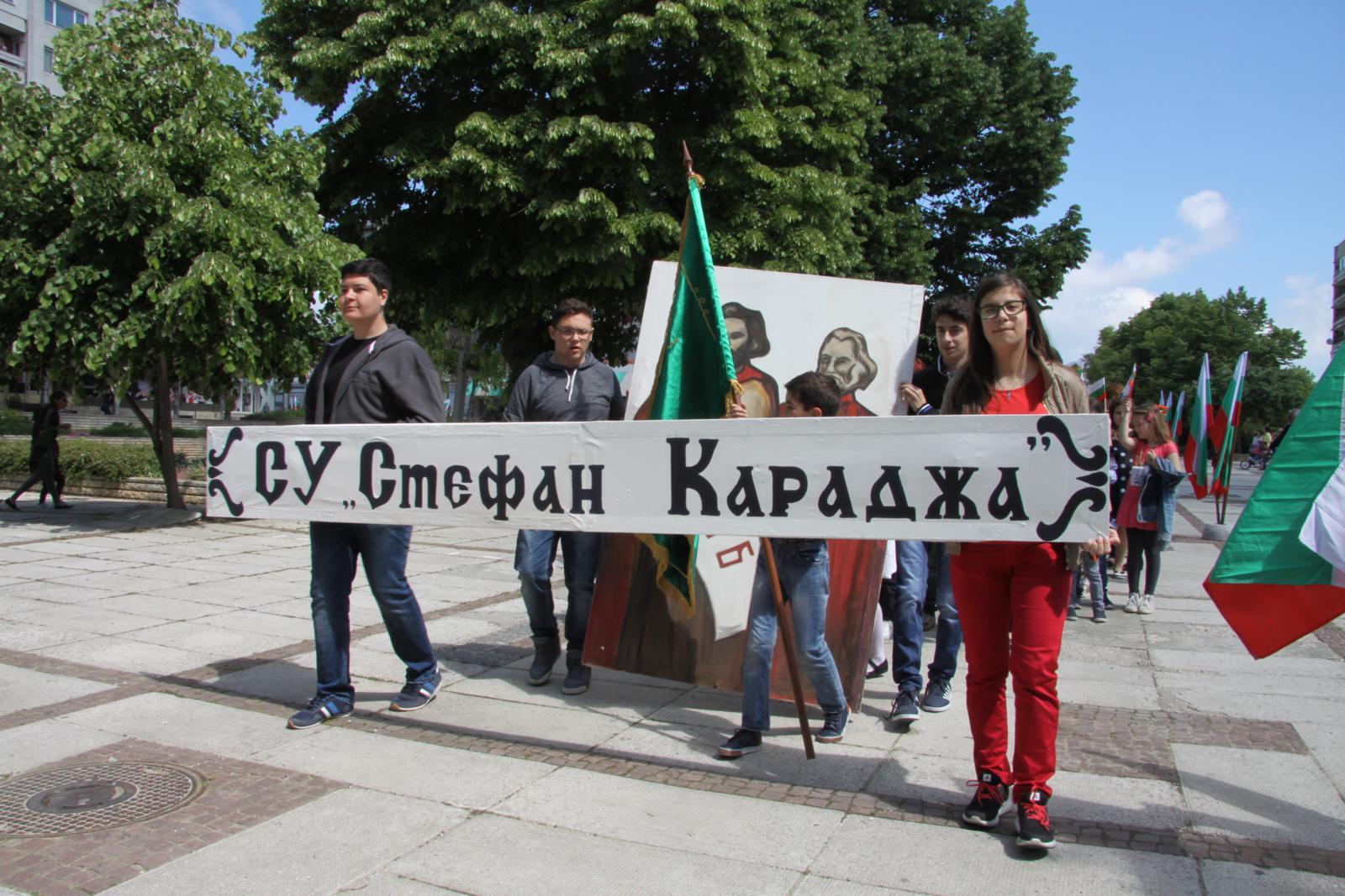 24 май – Деня на българската просвета и култура и на славянската писменост